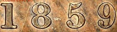 Канада. Монеты периода правления королевы Виктории 1858-1901 - 1-cent-1859-double-185