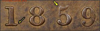 Канада. Монеты периода правления королевы Виктории 1858-1901 - 1-cent-1859-double-1-and-5-1859-1-cent-canada-victoria