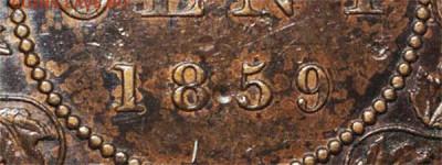 Канада. Монеты периода правления королевы Виктории 1858-1901 - 1-cent-1859-low-9