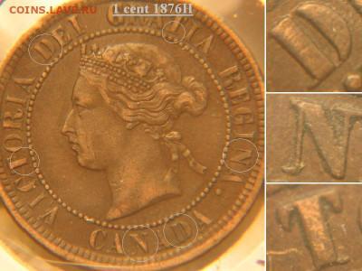 Канада. Монеты периода правления королевы Виктории 1858-1901 - 1_cent_1876h_inco_1876h
