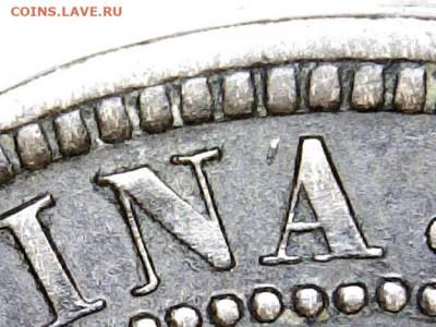 Канада. Монеты периода правления королевы Виктории 1858-1901 - 1-cent-1876-n-a-regina-1-cent-1876