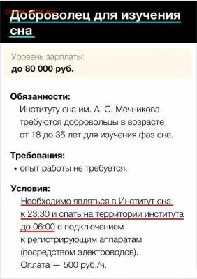 юмор - HumdQFSLnZA