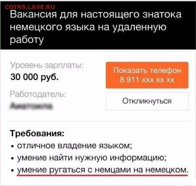 юмор - CTImgZacJvo