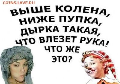 юмор - Hzco5q8hrLg