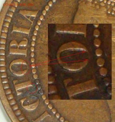 Канада. Монеты периода правления королевы Виктории 1858-1901 - 1_cent_1882h_incomplete