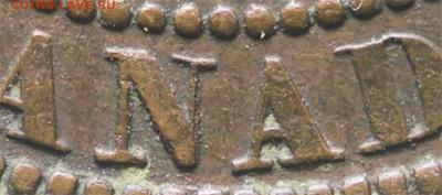 Канада. Монеты периода правления королевы Виктории 1858-1901 - 1-cent-1882-double-n-canada.canada-error-coin-canadian-errors-coins