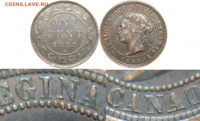1 цент 1882H - ДВОЙНАЯ ЛЕГЕНДА - 1-cent-1882-h-canada-double-die-obverse-1882