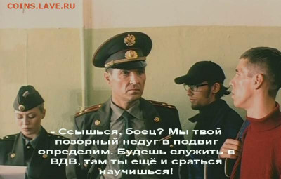Армия - pic