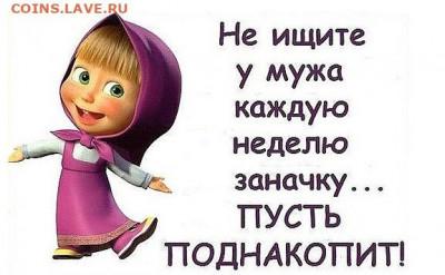 юмор - 5zsIQFeYeTc