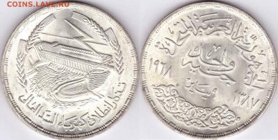 Египет 1 фунт Асуанская плотина 1968, 1973 UNC. Оценка. - 8