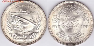 Египет 1 фунт Асуанская плотина 1968, 1973 UNC. Оценка. - 9