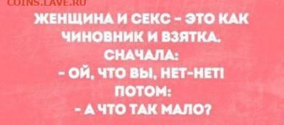 юмор - 92HNFDi8_wY