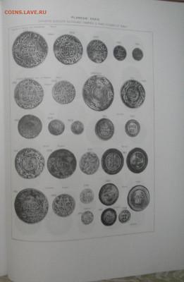 монеты Марокко - DSC02281.JPG