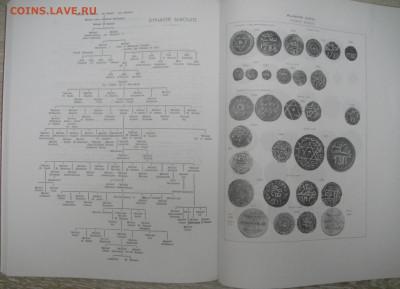 монеты Марокко - DSC02280.JPG