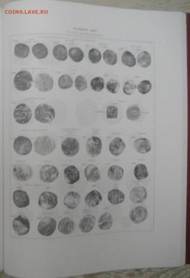 монеты Марокко - DSC02279.JPG