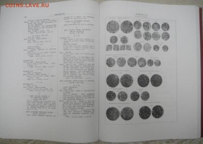 монеты Марокко - DSC02278.JPG