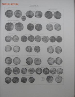 монеты Марокко - DSC02277.JPG