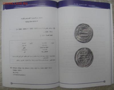 монеты Марокко - DSC02283.JPG