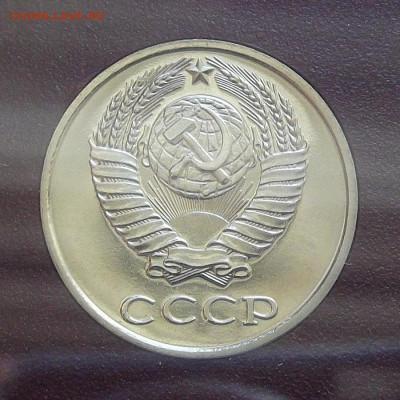 годовой набор 1987 год (10 копеек с уступом) - red3220903.JPG