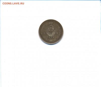 определение гурта - монеты 001