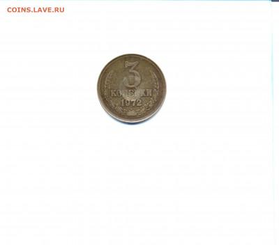 определение гурта - монеты 002