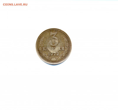 определение гурта - монеты 003