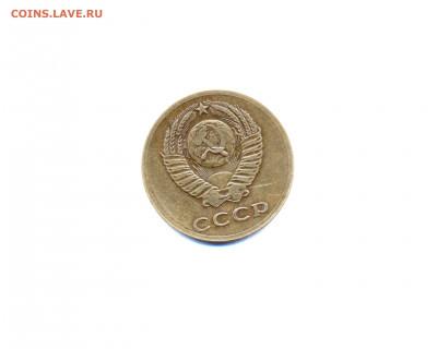 определение гурта - монеты 004