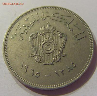 100 миллим 1965 Ливия №2 07.02.2020 22:00 МСК - CIMG8426.JPG