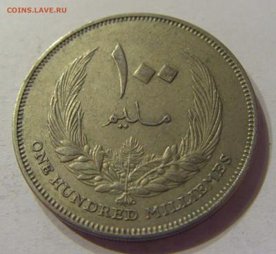 100 миллим 1965 Ливия №2 07.02.2020 22:00 МСК - CIMG8424.JPG