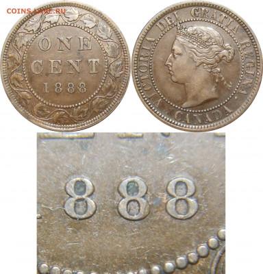Канада. Монеты периода правления королевы Виктории 1858-1901 - 1-cent-1888-bead-punched-middle-8-canada-