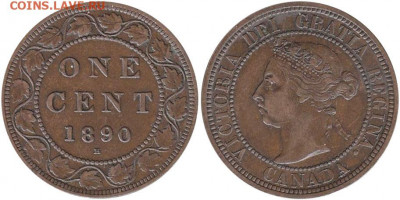 Канада. Монеты периода правления королевы Виктории 1858-1901 - 1-cent-1890-g