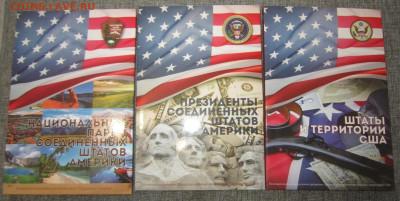 Блитсерные для серий США - IMG_1473.JPG