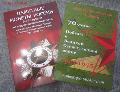 70 лет ПОБЕДЫ - IMG_1491.JPG