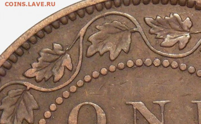 Маленькие листья (SL) - image-error-1-cent-1891-pf