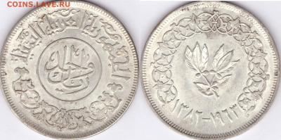 Египет 1 фунт Асуанская плотина 1968, 1973 UNC. Оценка. - 7