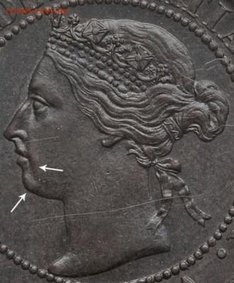 Канада. Монеты периода правления королевы Виктории 1858-1901 - 1-cent-1892-obverse-4