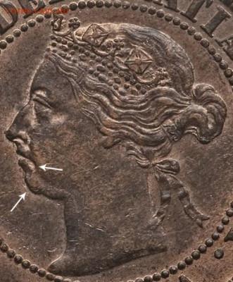 Канада. Монеты периода правления королевы Виктории 1858-1901 - 1-cent-1891-obverse-3