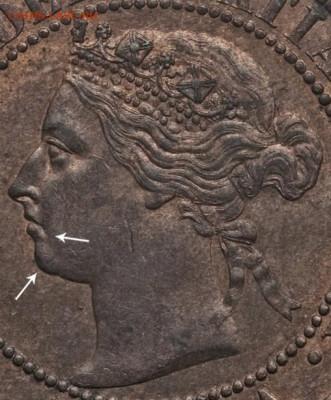 Канада. Монеты периода правления королевы Виктории 1858-1901 - 1-cent-1891-obverse-2