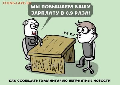 Что будет с недвижимостью - 540635_900
