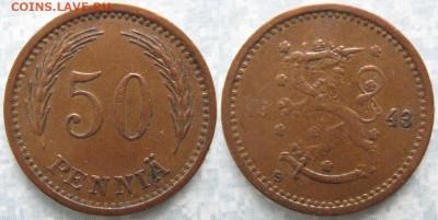 18.Монеты Финляндии - 18.14. -Финляндия 50 пенни 1943    168-ак3-3604