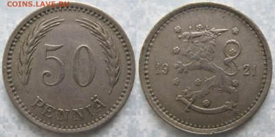 18.Монеты Финляндии - 18.29. -Финляндия 50 пенни 1921    169-ак3-3657