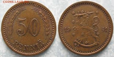 18.Монеты Финляндии - 18.53. -Финляндия 50 пенни 1941    168-ак3-3643