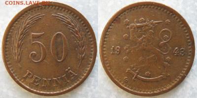 18.Монеты Финляндии - 18.54. -Финляндия 50 пенни 1943    160-ак3-3659