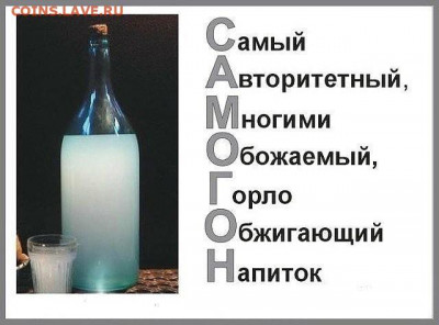 Любимый алкоголь! - IMG-20200126-WA0000