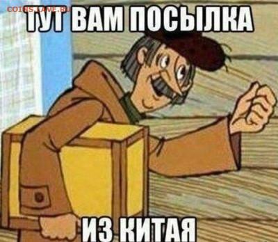 юмор - K7YgtSlZBj8