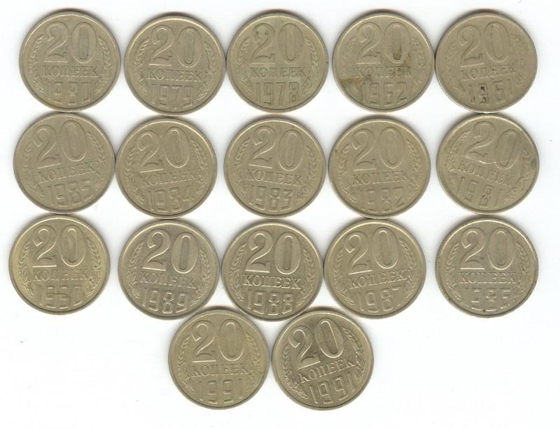 20копеек 61, 62, 78-91 (м и л) - сканирование0022