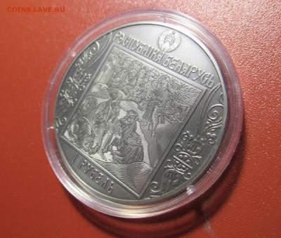 Серебро Белоруссии, Польши, Украины и др. на золотые монеты. - 11.JPG