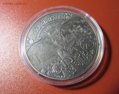 Серебро Белоруссии, Польши, Украины и др. на золотые монеты. - 10.JPG