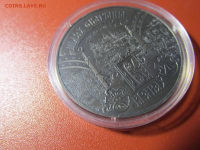 Серебро Белоруссии, Польши, Украины и др. на золотые монеты. - 6.JPG