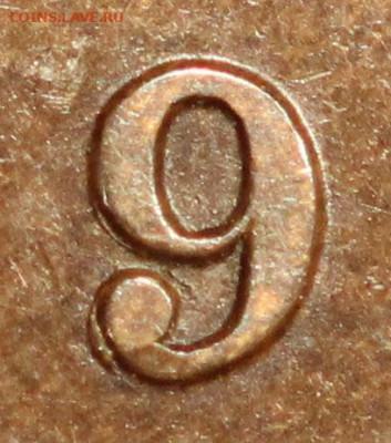 Канада. Монеты периода правления королевы Виктории 1858-1901 - image-error-1-cent-1893-repunch-9